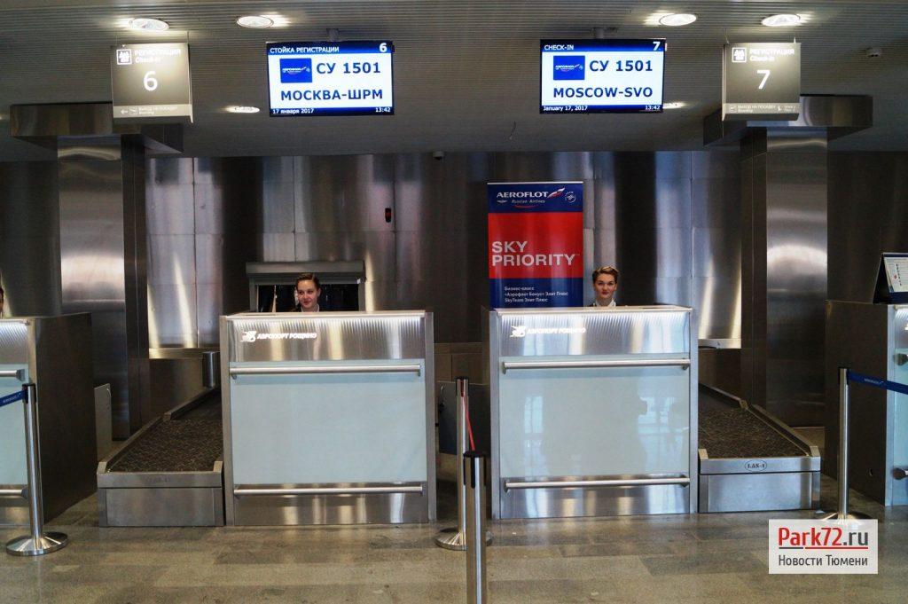Купить авиабилет из бургаса в екатеринбург