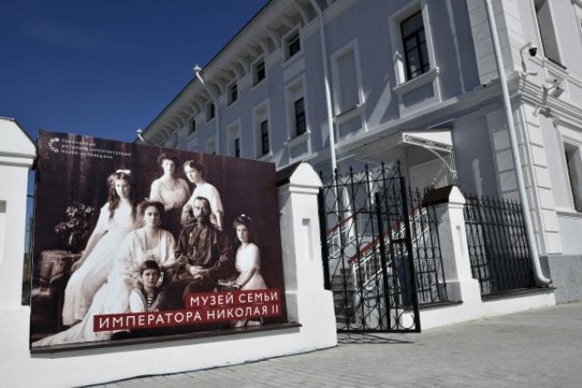 Тюменский турпроект «Императорский маршрут» стартует в июле