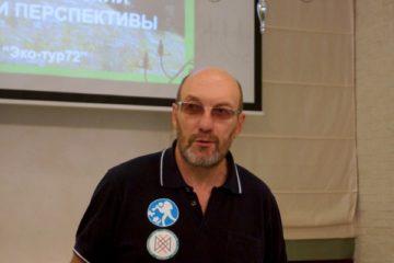 Павел Ситников, натуралист, экогид