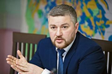 Кирилл Стрижнев, директор проекта «Бажен»