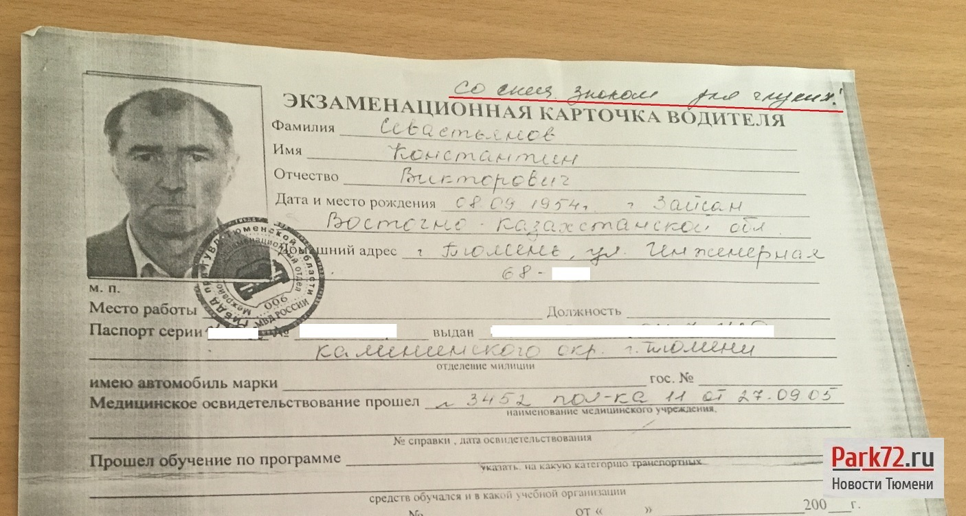 деньги по паспорту без проверок тюмень быстрый займ наличными онлайн москва