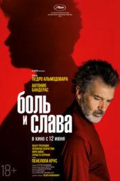 Виктор Строгальщиков презентует свой новый роман
