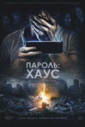 Тюменцы увидят уникальные образцы оружия и документы из музея Михаила Калашникова